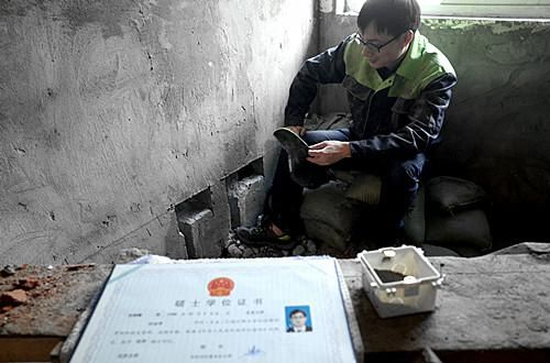 修了証書と孫俊峰