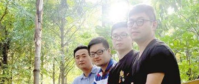 重慶の4人
