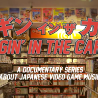 Diggin' In The Carts: Unearthing Japan's video game composers