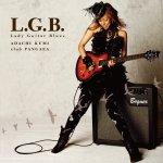 安達久美 club PANGAEA『L.G.B.』