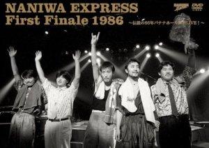 First Fenale 1986 ~伝説の86年バナナホール解散ライヴ