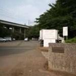 滝の城址公園運動場
