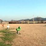 塩野室運動公園