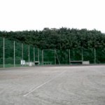 高浜野球場