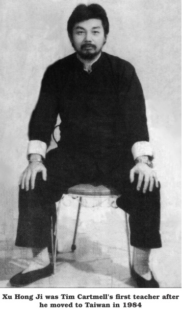 xuhongji