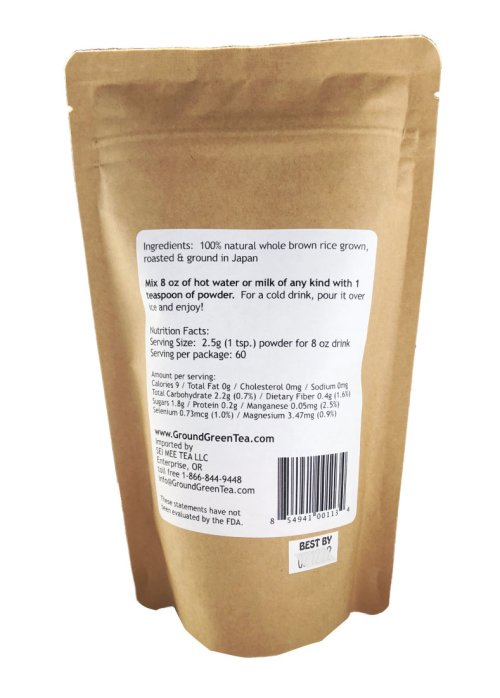 Brown Rice Coffee 60 cup back