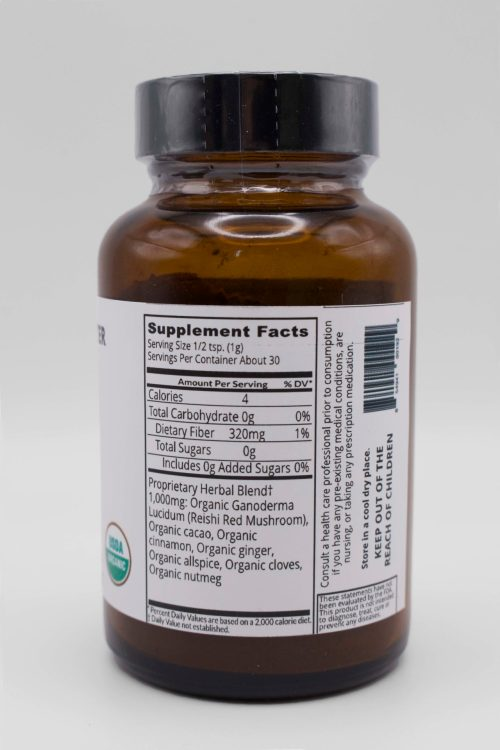 Immune Booster Jar back view