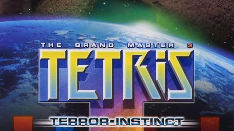 Image for Raiders of the Lost Arcade – Tetris: The Grand Master 3 – Terror-Instinct
