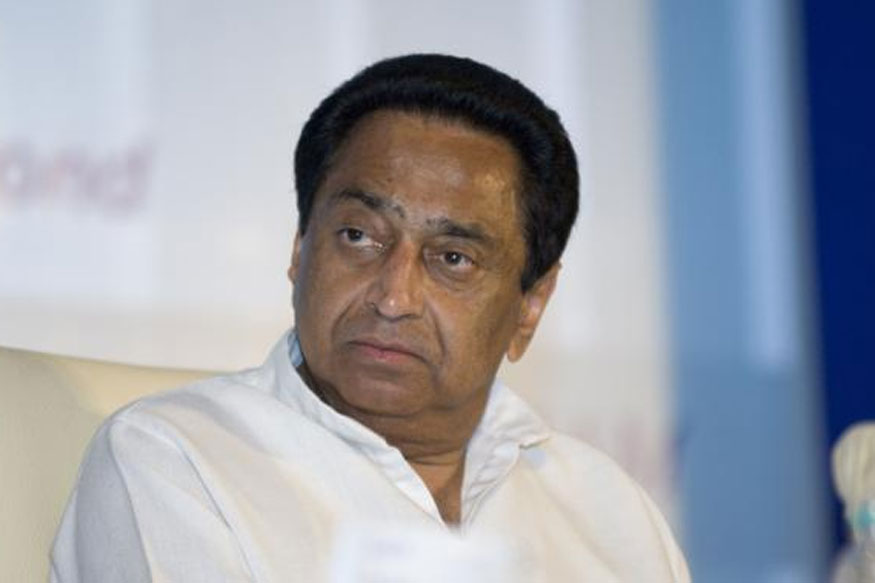 madhya pradesh by Elections 2020: bjp burns effigy kamalnath with red shoes accuses complicity china rajiv gandhi foundation