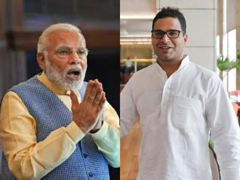West bengal Elections Results 2021: Prashant Kishore announces quitting as political strategist on India Today news channel