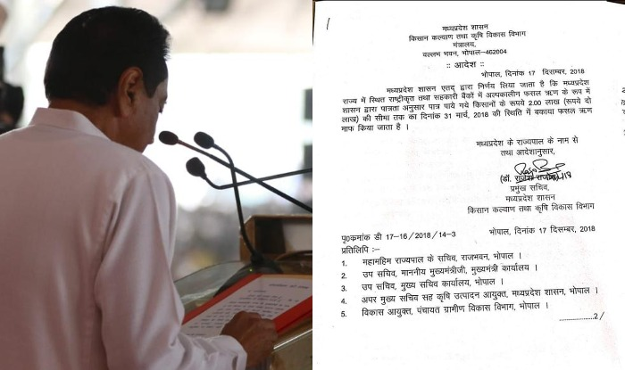 madhya pradesh congress chief minister kamalnath farmers loan waived off