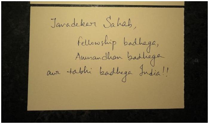 Hike fellowship, research scholars, prakash javadekar, jai anusandhan, iit delhi, pm modi, mhrd, dst india, ugc