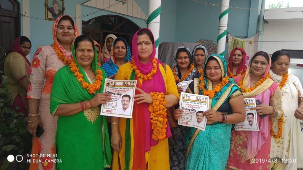 Lok Sabha Election 2019, Gautam Buddha Nagar, Pragatisheel Samajwadi Party, Jyoti Singh Jitendta Singh Chaudhary Bihari Singh