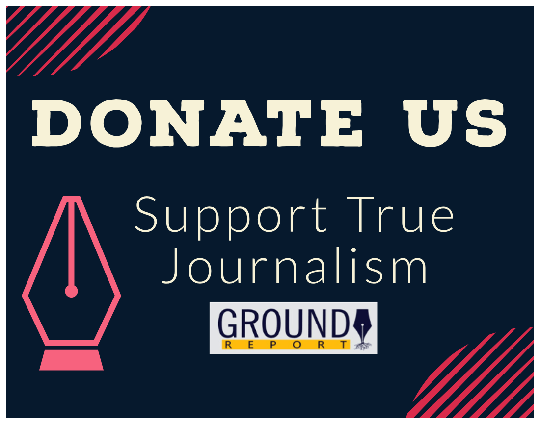 Ground Report Donation