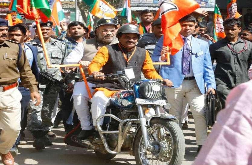 VD Sharma : Madhya Pradesh BJP President Vishnu dutt sharma amit shah narendra modi shivraj singh chauhan