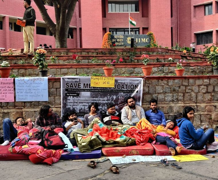 IIMC Fee Hike : Indian Institute of Mass Communication students on hunger strike in new delhi campus