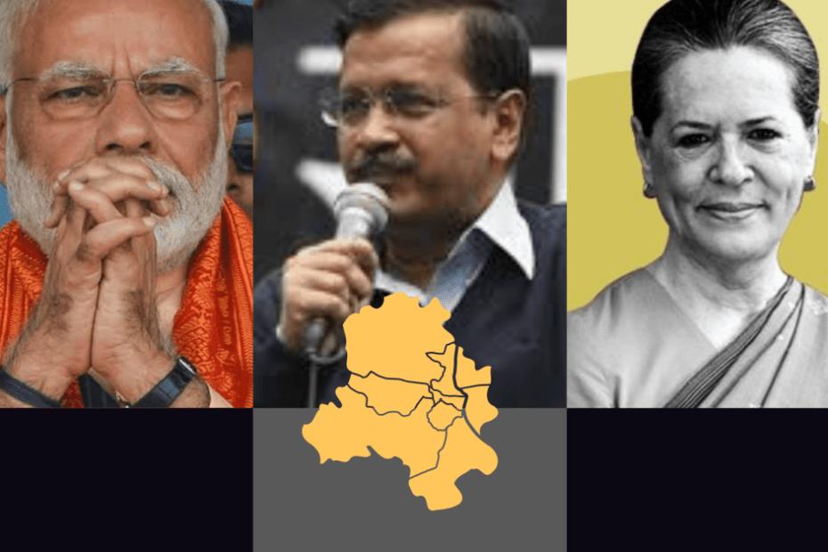 Delhi Election Result 2020 LIVE Update, Delhi Election Result 2020, Delhi Election 2020, Election Commission of India, Arvind Kejriwal, Manoj Tiwari, Rahul Gandhi, Amith Shah, PM Modi, BJP, Congress, AAP, Delhi,