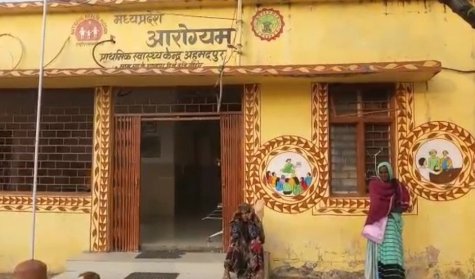 Ahmedpur Health Centre