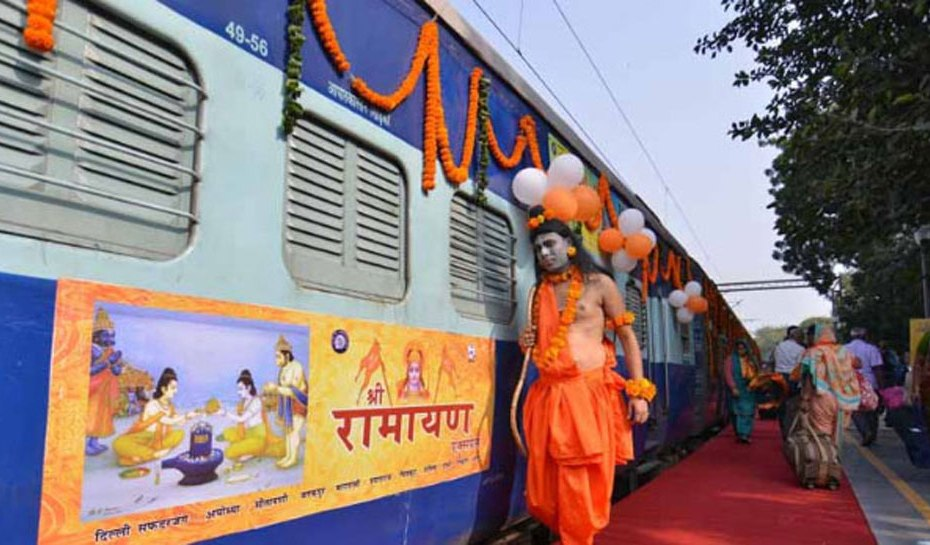 Ramayan Express route and ticket price
