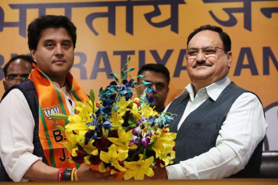 Jyotiraditya Scindia Joined BJP