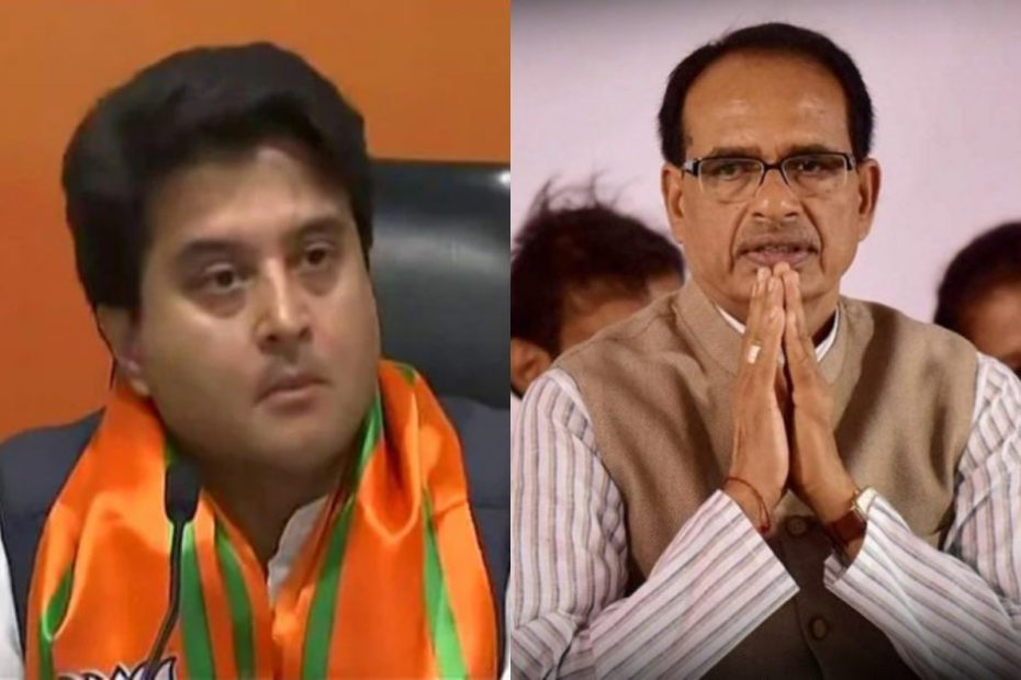 Madhya Pradesh, by elections, MP by polls, jyotiraditya scindia, cm shivraj singh chauhan, bjp, congress, vd sharma, kamalnath,