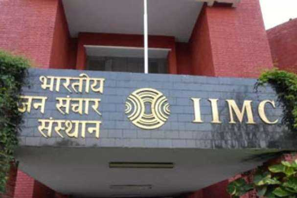 IIMC Entrance Examinations disheartens candidates