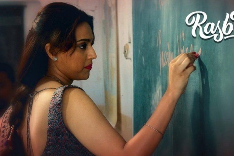 Rasbhari swara bhaskar web series