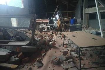 मिज़ोरम भूकंप