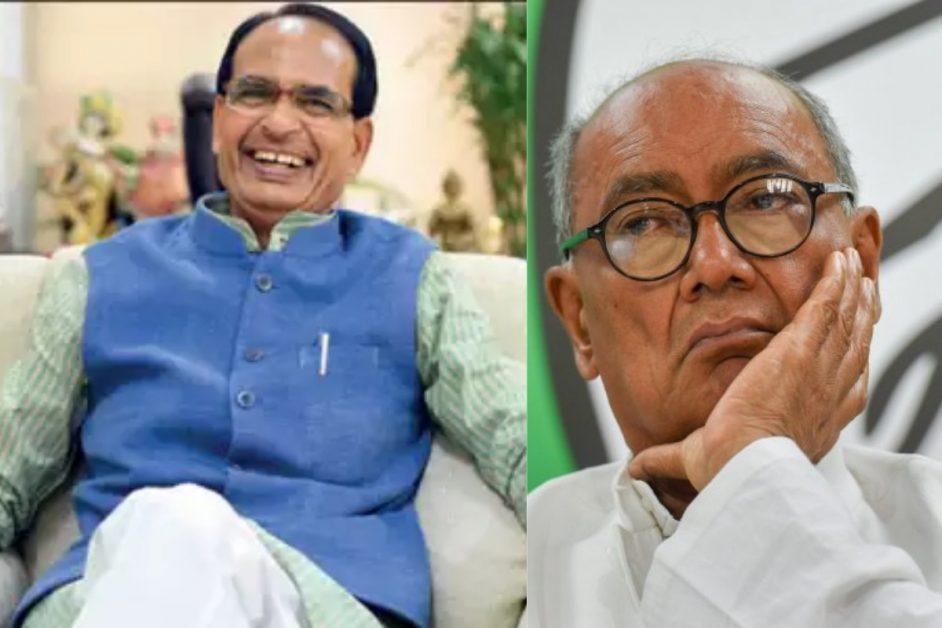 Madhya Pradesh By Elections 2020: by polls bjp congress Digvijaya Singh Shivraj Singh Chouhan