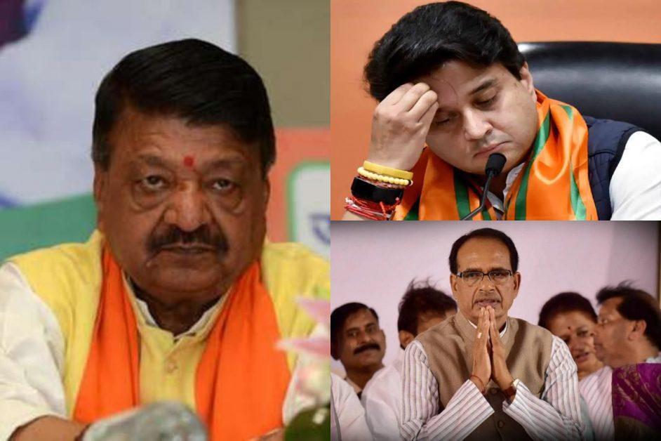 Madhya Pradesh By Elections 2020: Kailash Vijayvargiya derail Shivraj Singh Chouhan goverment senior BJP leader Bhanvar singh Shekhavat Jyotiraditya Scindia