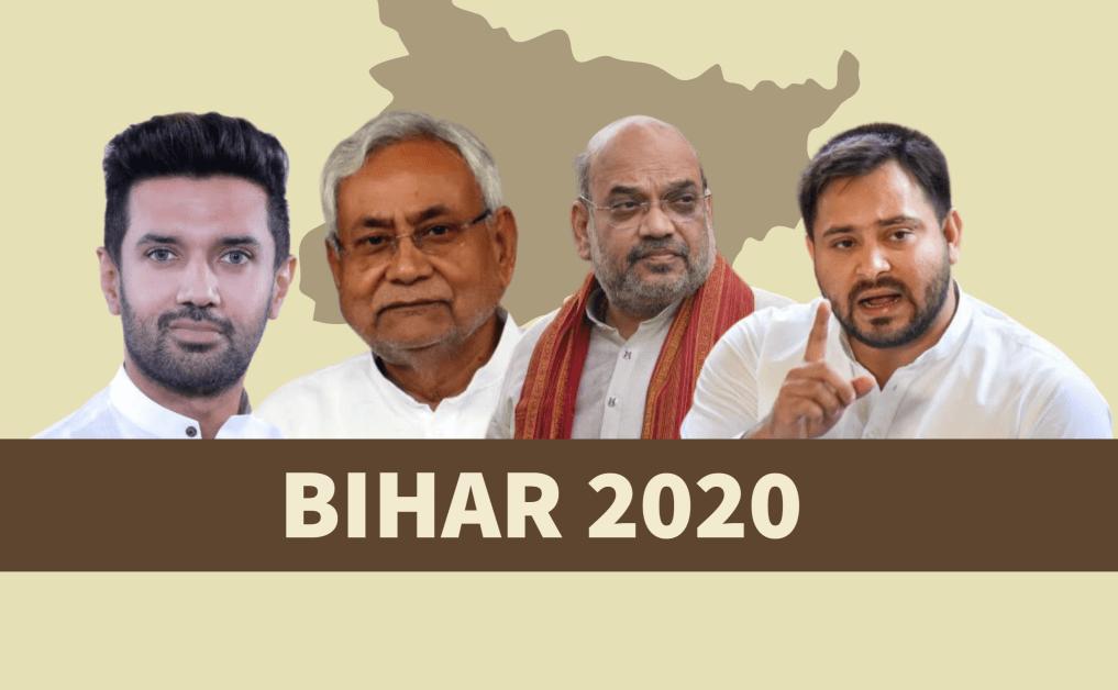 Bihar Elections 2020 : बिहार चुनाव की तारीखों का ऐलान, जानिए पूरा शेड्यूल