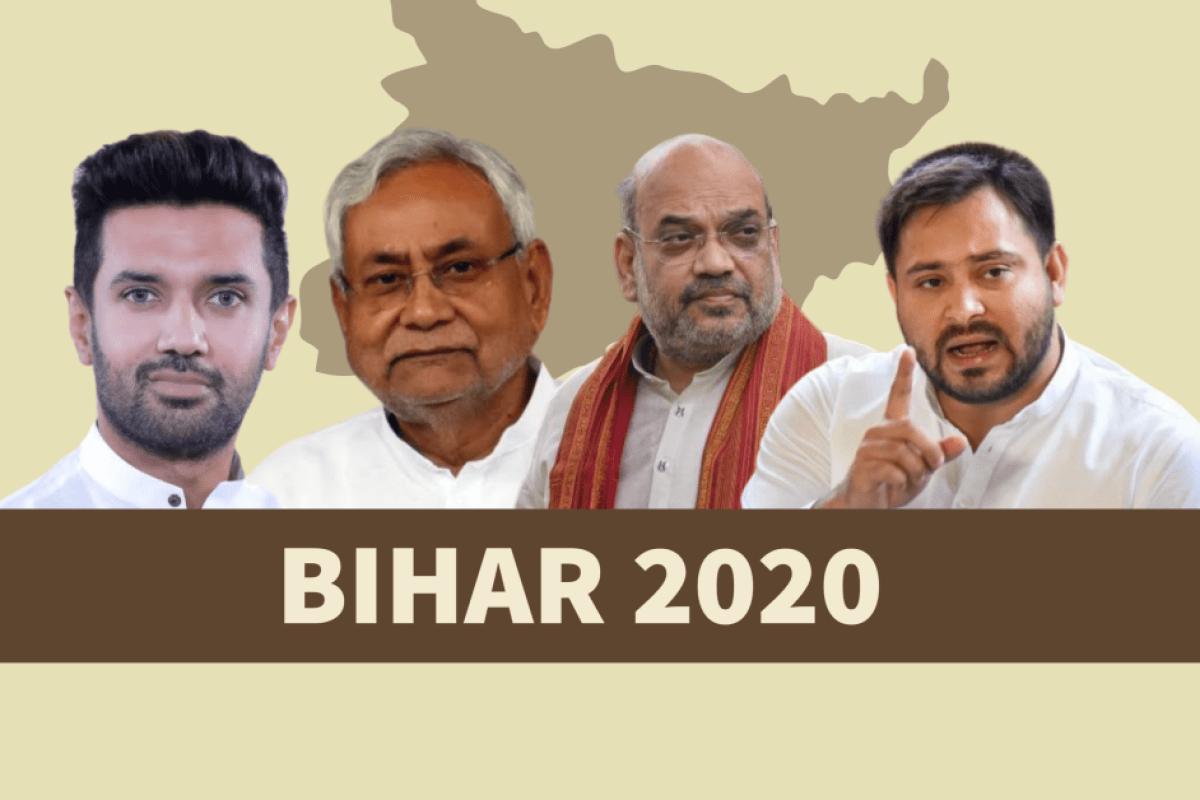 Manifesto of Congress, Might be future of Bihar