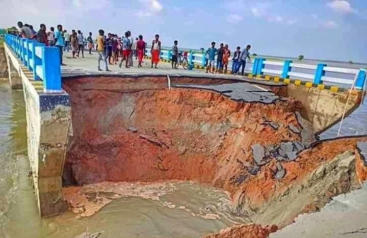 gopalganj bridge collapsed