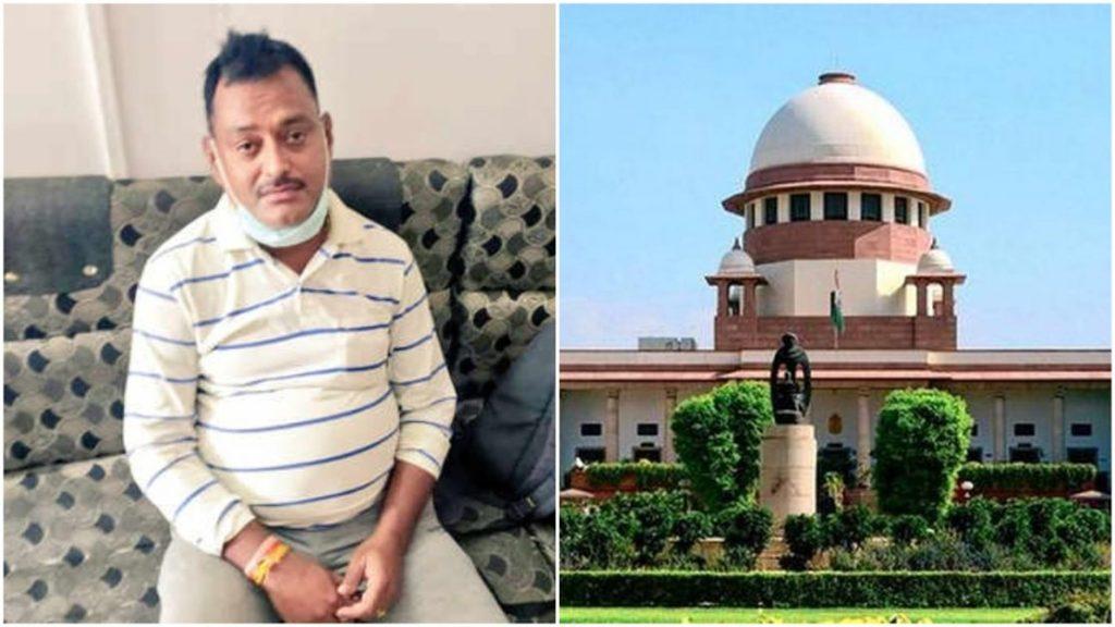 Supreme court vikas dubey encounter