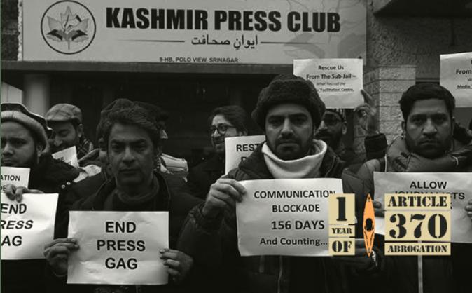 Journalism faces a tough challenge in Kashmir