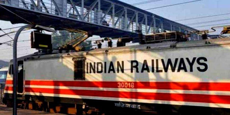 Indian Railways- मोदी सरकार IRCTC में OFS के ज़रिए बेचेगी हिस्सा