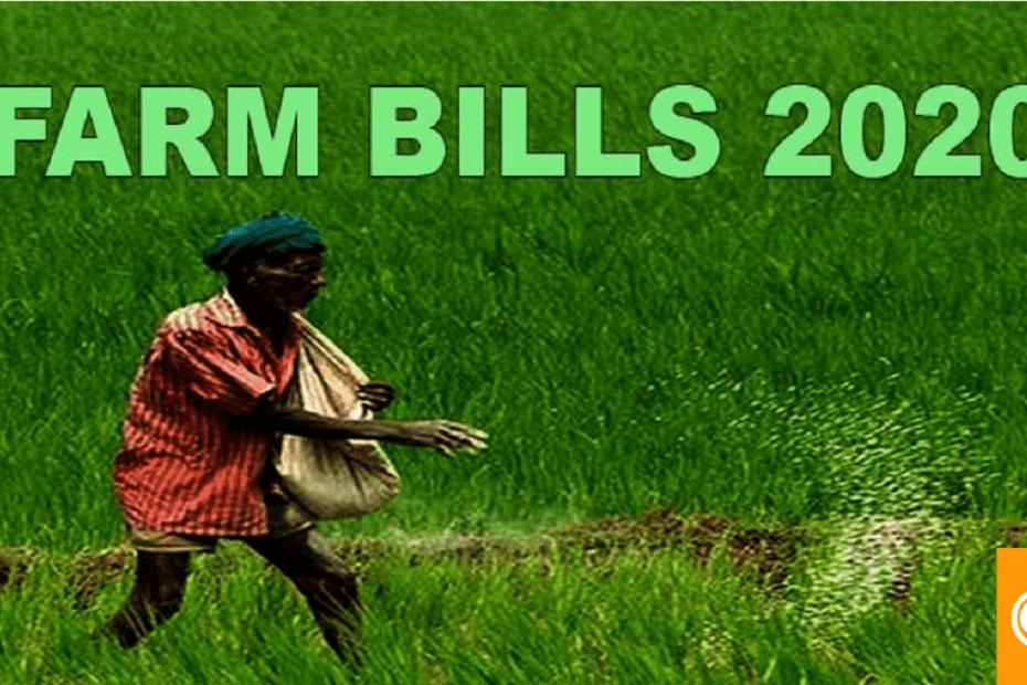 कृषि बिल 2020