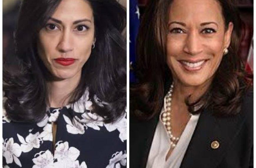 अमेरिका चुनाव 2020: महिला, भारतीयता और भविष्य विजेता का आईना