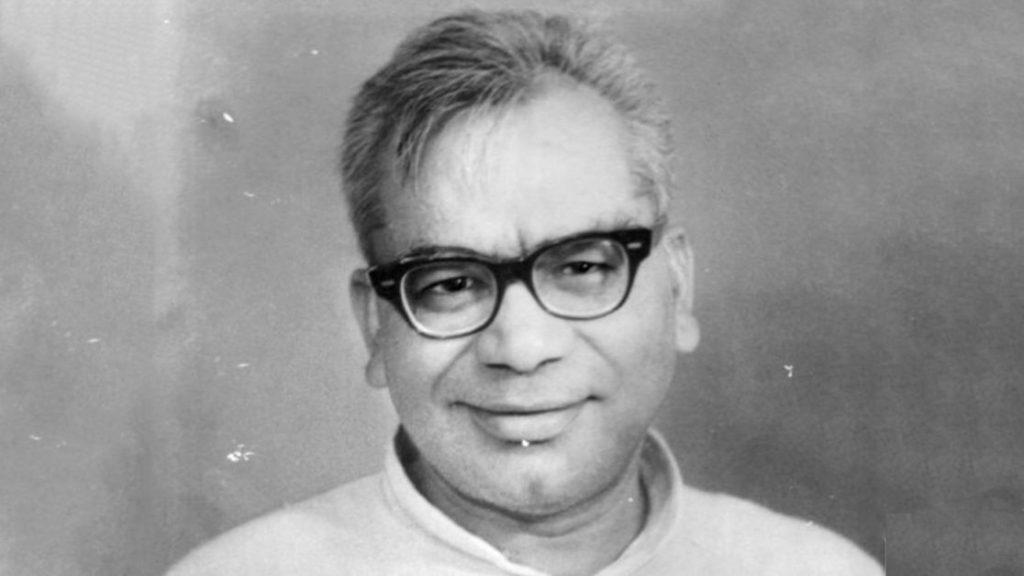 Ram Manohar Lohia, Mahatma Gandhi, Pandit Jawaharlal Nehru,'s companion in today's political scenario