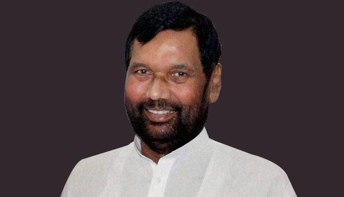 Union Minister Ram Vilas Paswan passed away केंद्रीय मंत्री रामविलास पासवान का निधन