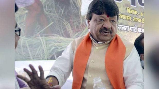 कैलाश विजयवर्गीय बोले- अभी कई नेता कांग्रेस से बीजेपी में आने वाले हैं