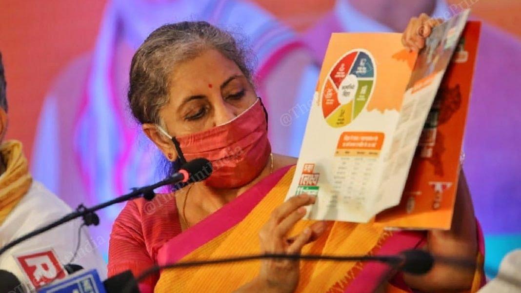 Manifesto include free vacuum BJP need aur public