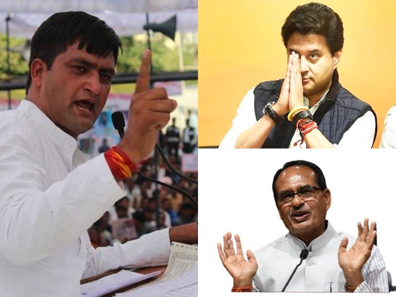 Madhya Pradesh By Elections 2020, Congress, Congress MLA Kunal Choudhary, Kunal Choudhary, Shivraj Singh Chouhan, Jyotiraditya Scindia, BJP,