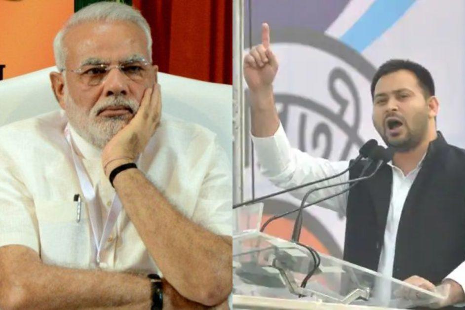 BIHAR EXIT POLLS: NDA not in majority, Mahagathbandhan tejashwi yadav estimates 180 seats in bihar election 2020