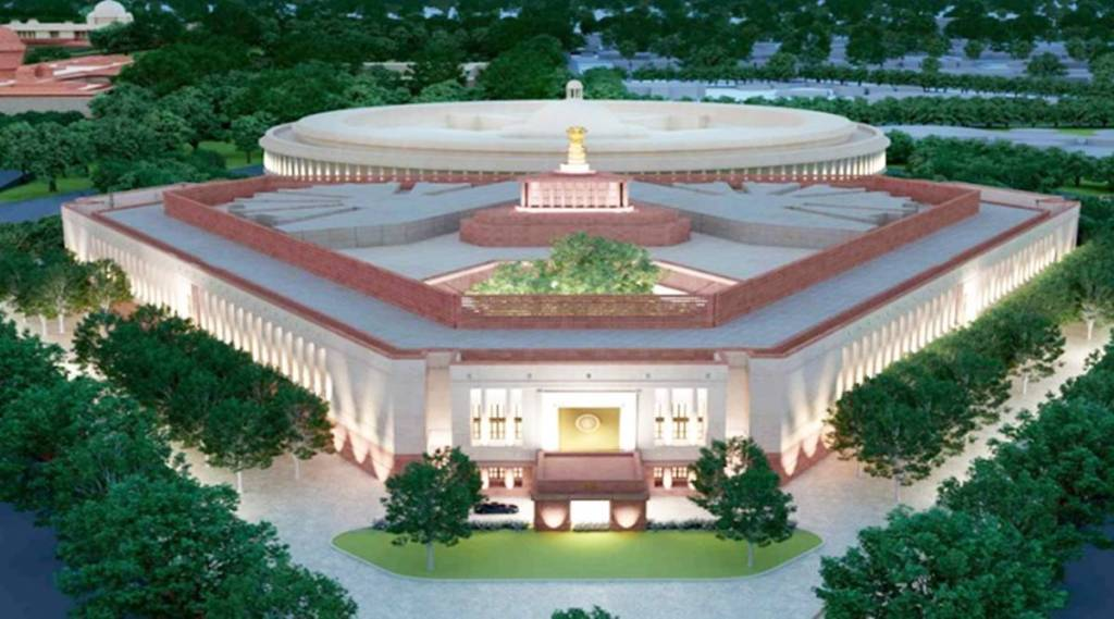 google searcg new parliament building