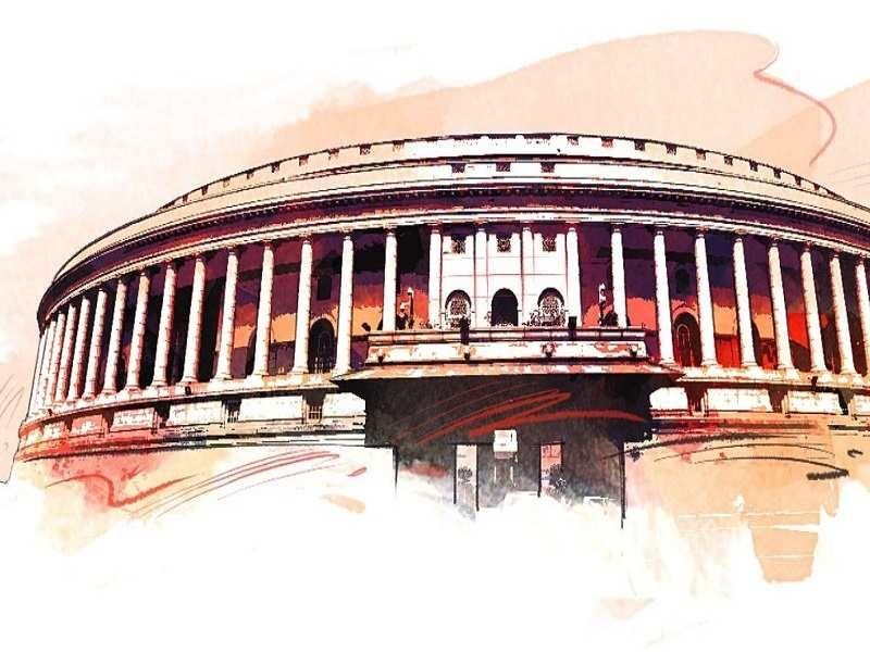 संसद भवन का इतिहास