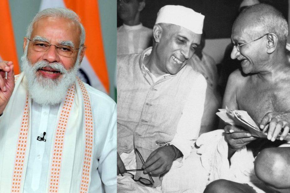 Prime Minister Narendra Modi Jawaharlal Nehru