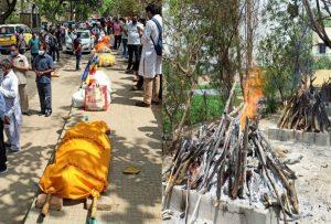 कोरोना में लूट: अंतिम संस्कार करवाना भी हुआ महंगा, कीमतें पांच गुना तक बढ़ी