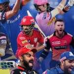 IPL Suspension : क्या इंग्लैंड में आयोजित होगा शेष आईपीएल ?