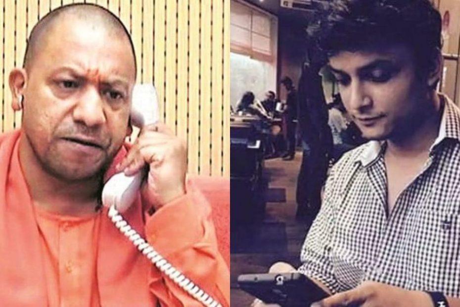 Parth Srivastava Suicide CM Yogi Aditya Nath social media team Uttar Pradesh
